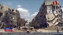 США и их союзники по НАТО обсуждают планы по эвакуации из Сирии членов организации «Белые каски»