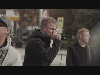 EэЛэФ — Музыка твоего города