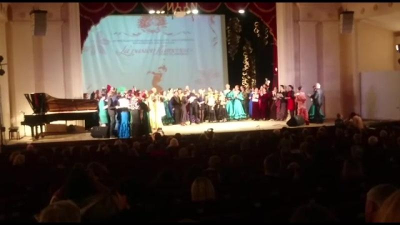 награждение фестиваль La pasion flamenca