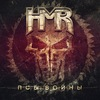 HMR - thrash / groove / heavy metal (г. Киров)