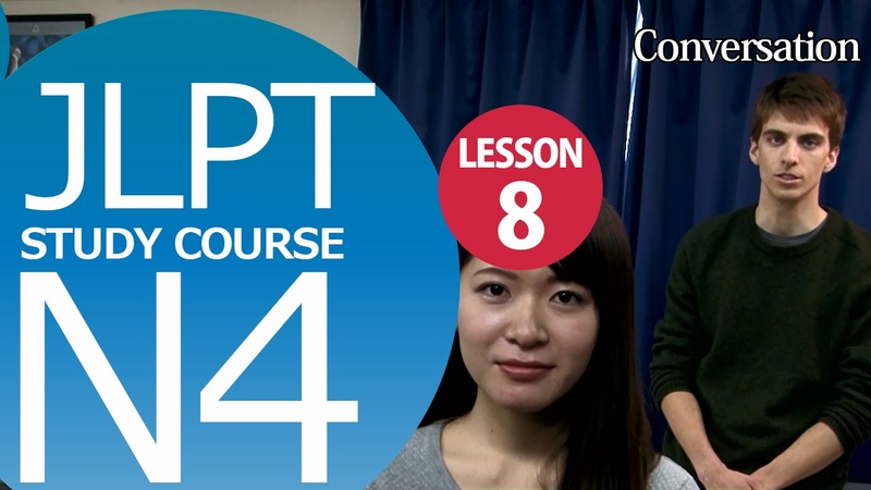 JLPT N4 Lesson 8 Conversation「I was asked to do the work related to the head office」【日本語能力試験N4】