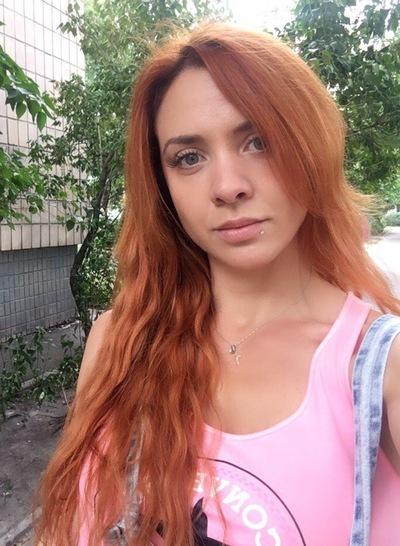 Алёна Алексеева