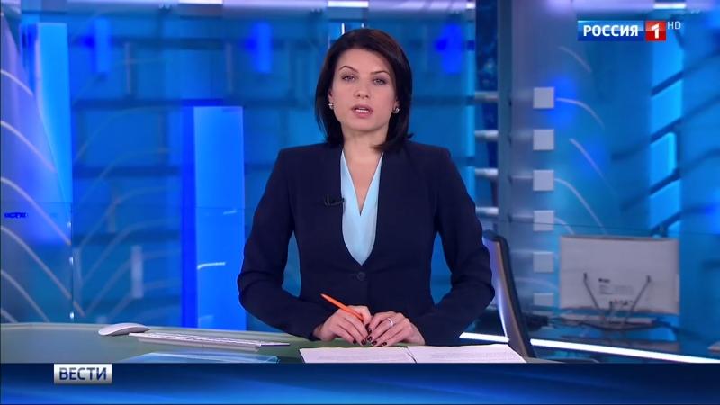 Вести Москва • В Госдуме одобрены поправки в закон о реновации