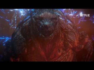 «Годзилла: Планета чудовищ / Godzilla: kaijuu wakusei» (2017): : Трейлер