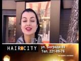 Особенность женских стрижек HairCity