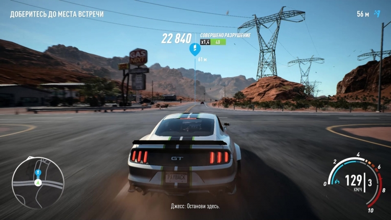 Need for Speed Payback 2018.09.13 - 21.17.07.04