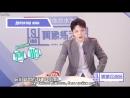РУС.САБ. Idol Producer Детектор лжи Чжу Синцзе