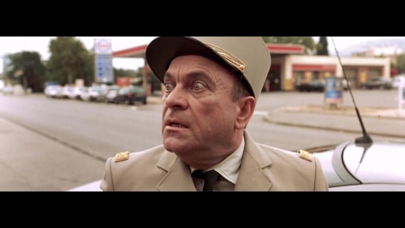 Вперед, мой генерал — Знакомство Даниеля с будущим тестем (Такси 2, 2000)