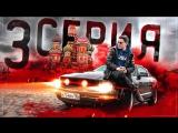Дима Масленников Наконец-то поехал! GhostBuster Мустанг за 500к #3