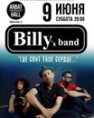 Билли Новик фото #40