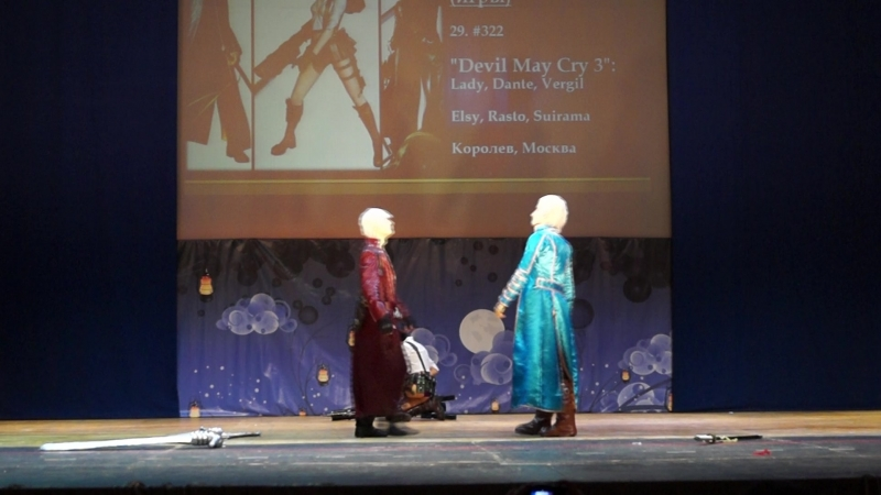 Devil May Cry 3: Lady, Dante, Vergil — Elsy, Rasto, Suirama