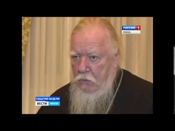 Ислам и Нравственность Протоиерей Дмитрий Смирнов