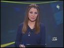 قناة سما الفضائية : نبض الشرق 24-09-2018