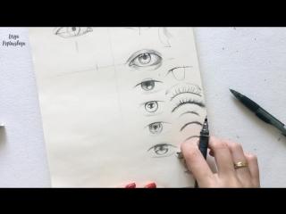 Нюансы в портрете_ ЧАСТЬ 1_ Как рисовать живые глаза