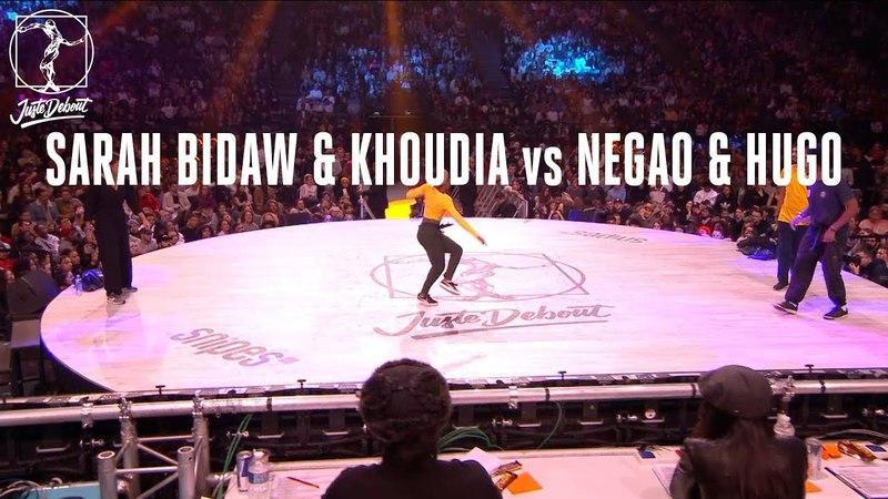 House dance battle : Sarah Bidaw Khoudia vs Negao Hugo | Danceproject.info