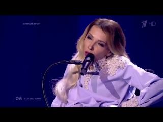 Юлия Самойлова на Евровидении 2018 - I Won't Break