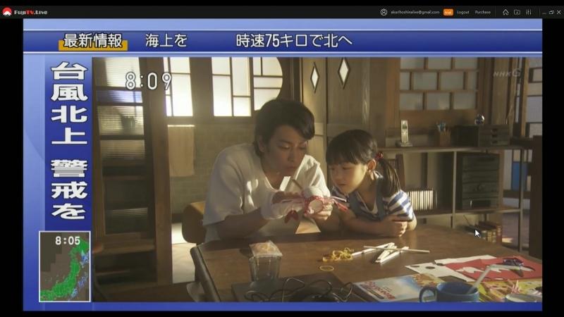 9/5 連続テレビ小説 半分、青い。(135)「信じたい!」「NHK asadora Hanbun, Aoi」