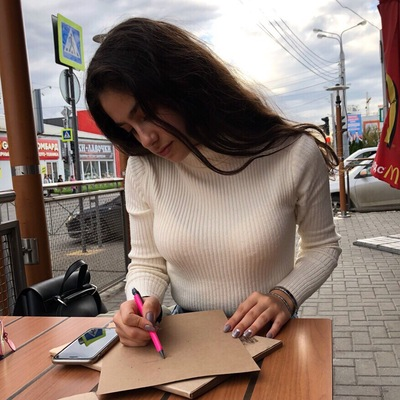 Сусанна Шамян