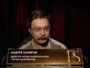 Тайны египетского Сфинкса. Что скрывает самая загадочная в мире скульптура?