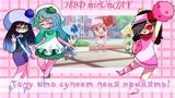 HBD, MirUruJAY! Kuroi Tsumi &amp A Yong - Kokoro no Tamago TV-size (rus cover SHUGO CHARA)