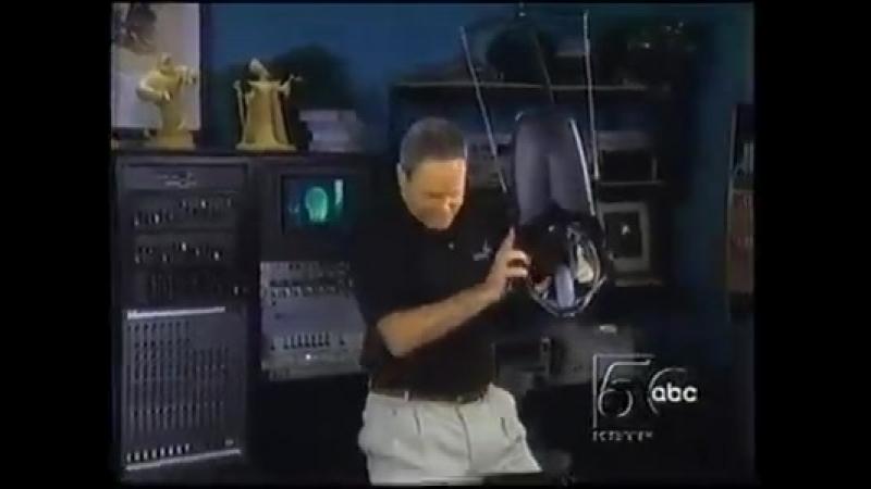 Дааа ужжж, вот она какая виртуальная реальность в 1998 году. =)