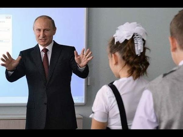 Путин В ШОКЕ! Школьники по всей России пишут Путин – Вор!