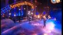 Легенды Ретро FM - 2005 СТВРЕН ТВ, 01.05.2015 Технология - Странные танцы