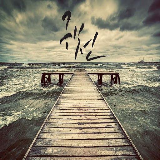 Jessi альбом Return to Heaven