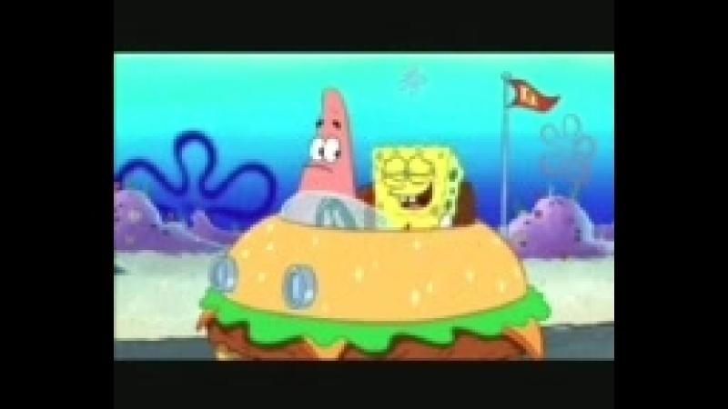 Spongebob МАЧАЛКА