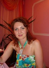 Кусакина Елена