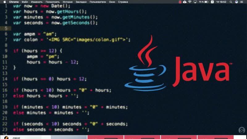 Стоит ли учить Java новичку. Стажировка Java