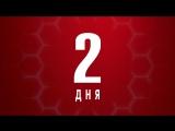 Человек-Паук   2 дня   PS4