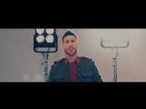 Sergio Ramos y Demarco Flamenco - Otra estrella en tu corazn (Videoclip Oficial)