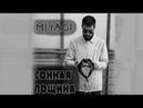 MiyaGi - Сонная Лощина 4K Video Clip 2018