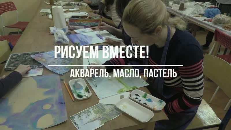 Живопись в школе КУДЕСЫ