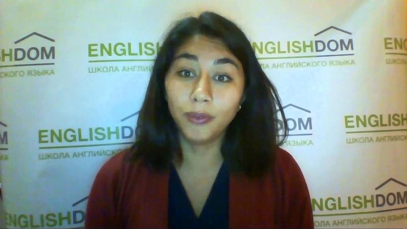 Носитель английского языка   Kelsi   EnglishDom