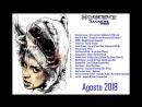 Agosto 2018 (Dj Manuel Rios) [R.S.D.H.]