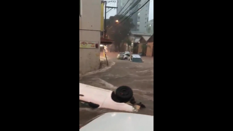 Severe flash flooding in Belo Horizonte, Brazil