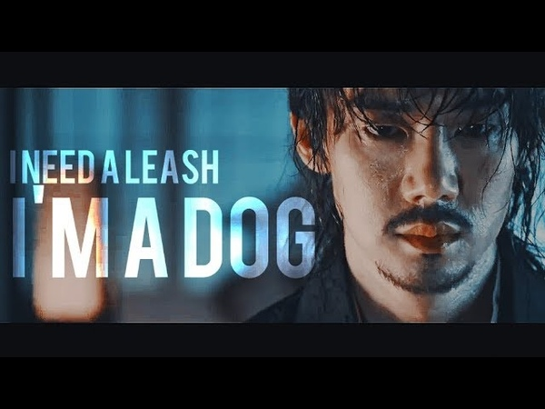 Goo Dong-mae - I need a leash I'm a DOG [Mr. Sunshine]