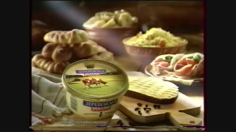 Реклама и анонс (РТР,декабрь 2000)