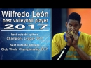 LEON King. The best volleyball player in 2017