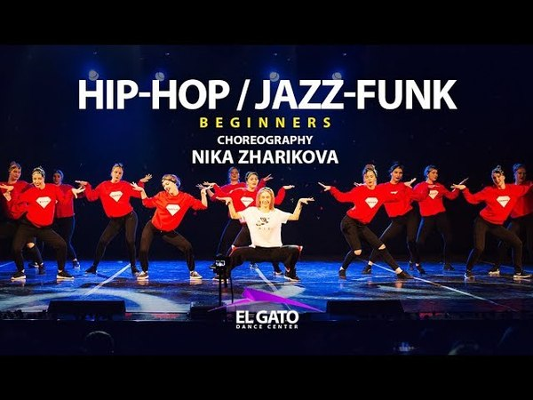 Hip-hop/Jazz-funk Beginners Show I Nika Zharikova