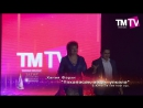 TMTV  премиясе 2017 нче ел (Elvin Grey, Гузель Уразова, Хания Фархи, Салават Фатхетдинов)