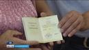 Ветерана Миякинского района посмертно наградили медалью «За отвагу»
