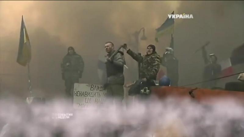Ответ украинке