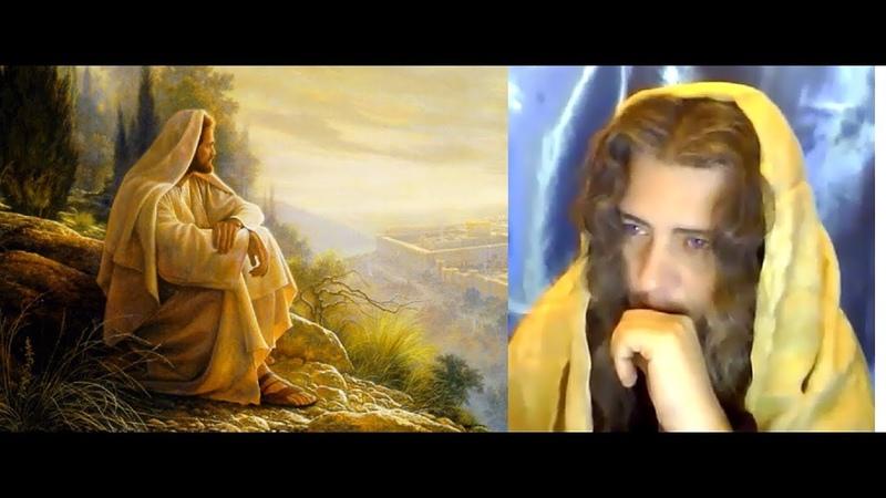ЗНАЧЕНИЕ ИМЕНИ ИИСУСА - ГА НОЦРИ. САКРАЛЬНОСТЬ .
