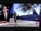 Спецэфир. Стрельба и взрыв в Керчи погибли 19 человек