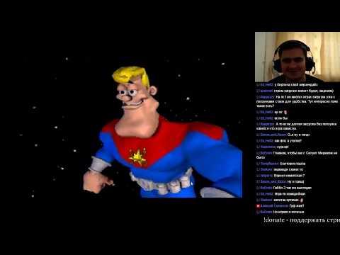 1001 Реквест [78] - Captain Quazar (3DO), ч.1