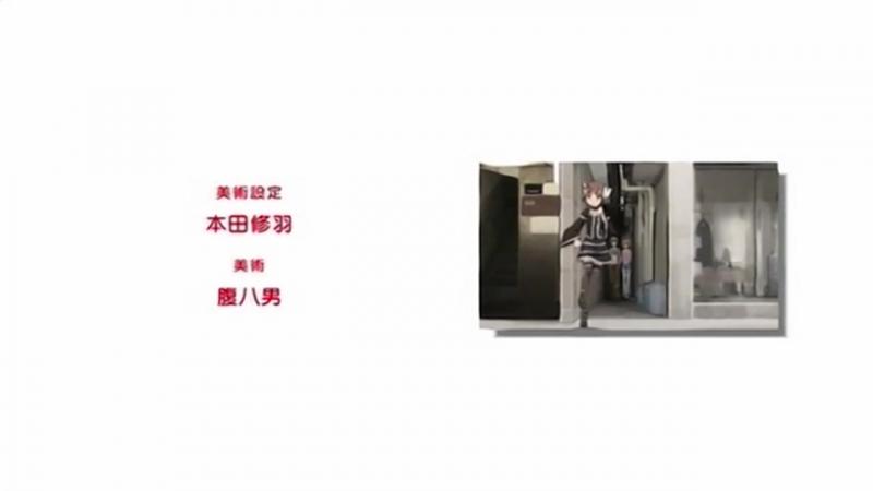Boku no pico OVA 03 of 03 [Rus]