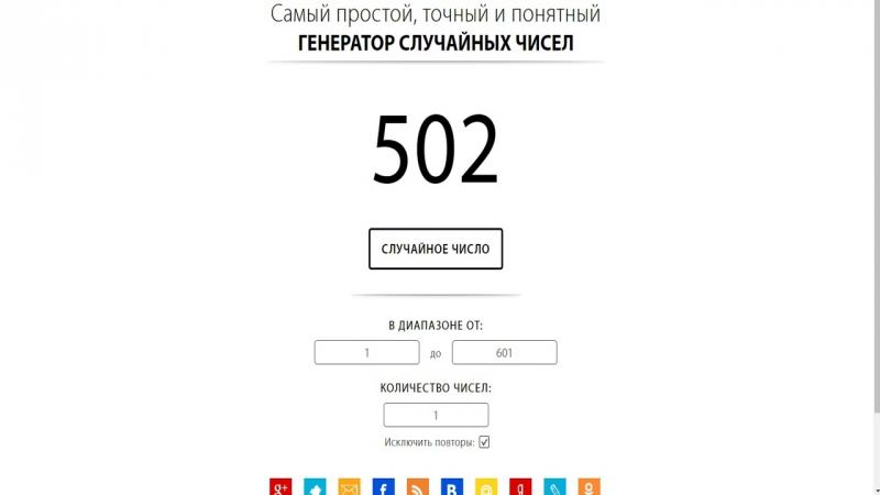 🎁Поздравляем победителей розыгрыша за репост!🎁 💥1 место. Iphone 5se - vk.com/id467377534 - Елена Никифорова 💥2 место.
